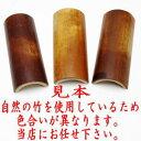 【煎茶道具 茶合】 煤竹茶合 節なし (約長12.4cm)