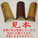 【煎茶道具 茶合】 茶合 煤竹 節付 (約長12cm)