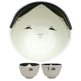 【茶器/茶道具 抹茶茶碗 節分】 お福茶碗 中村与平作又は百福茶碗 八木海峰作