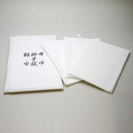 【茶器/茶道具 水屋道具】 水屋布巾(組茶巾)  3枚組 (布巾・掛手拭・雑巾各1枚セット) 日本製