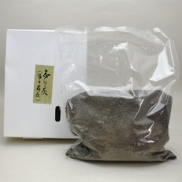 【茶道具 灰道具/茶道灰】 茶道用灰 表千家用 しめし灰(アラレ灰・霰灰) 炉用撒灰