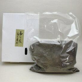 【茶器 茶道具 灰道具 茶道灰】 茶道用灰 表千家用 しめし灰(アラレ灰・霰灰) 炉用撒灰