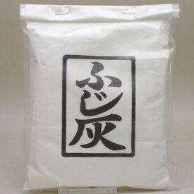 【茶道具 灰道具/茶道灰】 茶道用灰 ふじ灰 150g