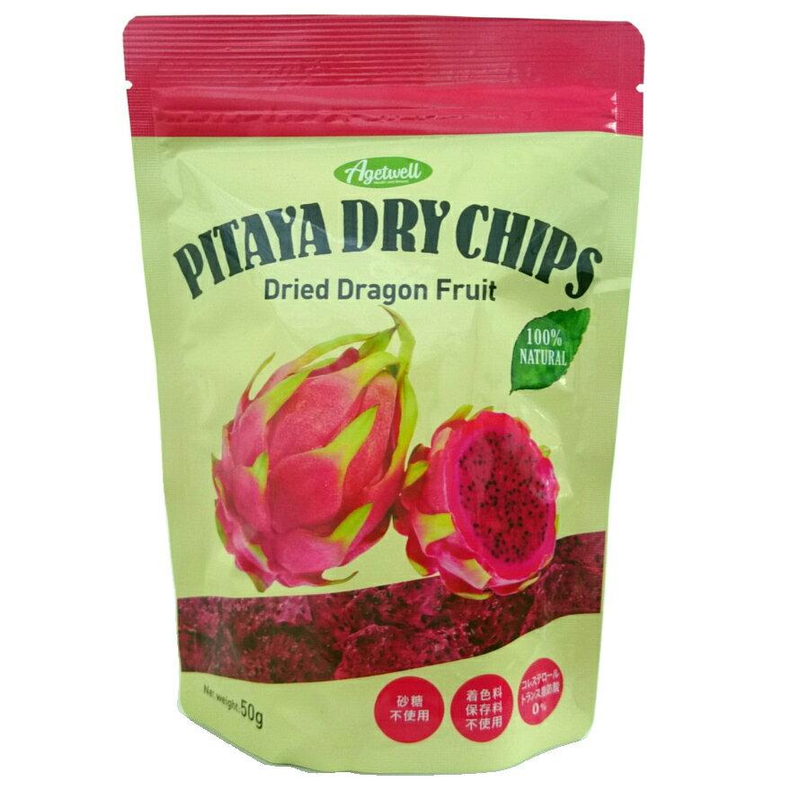 ピタヤドライチップス 無添加 ドラゴンフルーツ ドライフルーツ チップス おやつ 菓子 ピタヤ