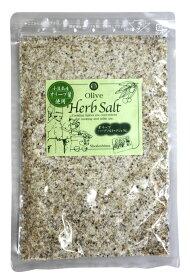 送料無料 オリーブ ハーブソルト マジョラム 塩 ソルト 110g 小豆島産オリーブ葉使用 小豆島 ハーブ塩
