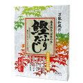 万能和風だし春夏秋冬「日本の味」鰹ふりだし336g(8g×42袋)ティーパックタイプ和風だし