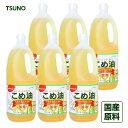 築野食品 米油 1500g 6本セット 送料無料 国産 こめ油 コメ油 築野 TSUNO ツノこめあぶら 米油 油 国産こめ油 調味料 …