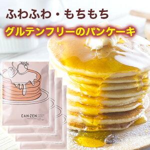 CAN-ZEN パンケーキ ミックス 450g(150g×3入)×4袋セットパンケーキ ミックス 栄養 米粉 パン ホットケーキ スイーツ