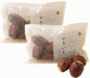 焼きたてより甘い口溶け鹿吉 冷凍焼き芋 2袋セット(1袋あたり500g)シルクスイート