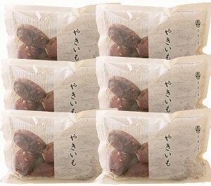 鹿吉 冷凍焼き芋 6袋セット(1袋あたり500g)