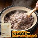 グルテンフリーで24種類の国産雑穀!KOKUU 1袋雑穀米 雑穀ブレンド 国産 スーパーフード グルテンフリー 食物繊維 タ…