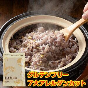 グルテンフリーで24種類の国産雑穀!KOKUU 1袋雑穀米 雑穀ブレンド 国産 スーパーフード グルテンフリー 食物繊維 タンパク質
