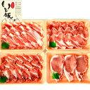 千葉県 ブランド いも豚 旭食肉協同組合 お肉 ギフトセット 計1.3kg ロース カタロース バラしゃぶしゃぶ 1kg(300〜3…