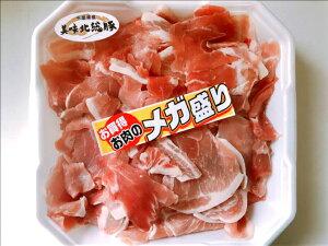 送料無料 千葉県産 100% 三元豚 コマ 切り落とし こま小間 豚肉 1kg 国産 こま切れ 豚肉 豚小間 豚こま 豚コマ ぶた肉 ウデ肉 業務用 メガ盛り 大盛り