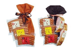 いも豚ウィンナー3種粗挽き チーズ チョリソー 巾着 いも豚ウィンナー3種&熟成ベーコン300g&熟成ロースハム300g 巾着 旭食肉協同組合 自社 ハム 工房 製造 オリジナル ギフト 送料無料 千葉