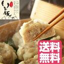 千葉県 ブランド いも豚 手包み 焼売 特大 ジャンボ 50g×35個 1.75kg 旨味 ジューシー 大特価 脂 オレイン酸 国産 …