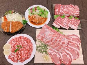 焼肉セット ギフト プレゼント 送料無料 豚肉 銘柄豚 ギフト ビール お酒 おつまみ おかず 食べ物 肉 ギフト 旭食肉協同組合 いも豚 焼肉 ステーキ セット 総量1kg 3種 バラ焼肉350g カタロース
