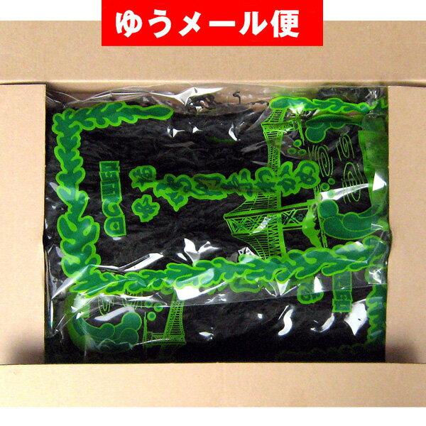 【八百秀】本場鳴門糸わかめ 42g×2袋【定形外100】