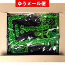 【八百秀】本場鳴門糸わかめ 42g×2袋(湯通し)【定形外100】