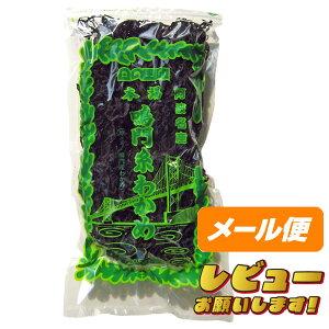 【八百秀】本場鳴門糸わかめ53g袋【定形外100】