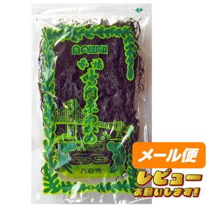 【八百秀】本場鳴門糸わかめ84g袋【定形外100】