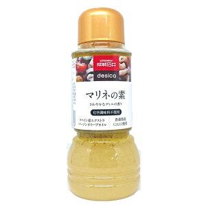 成城石井desica マリネの素 380ml
