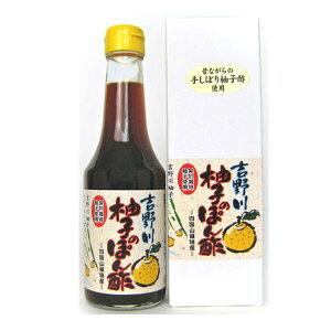 八百秀 柚子のぽん酢 300ml