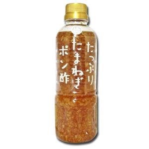 徳島産業たっぷりたまねぎポン酢 400ml