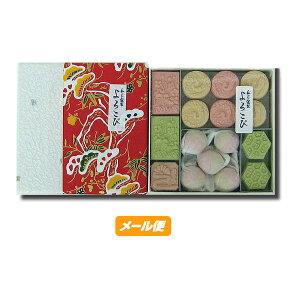 【ゆうパケット】和三盆糖 よろこび 60g×2箱
