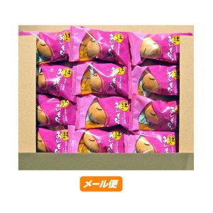 【ゆうパケット】【なると金時まんじゅう】おいもじょ×12袋?【里むすめ】使用?