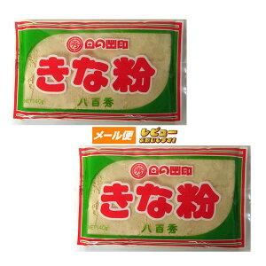 【ゆうパケット】八百秀 きな粉 140g×2袋