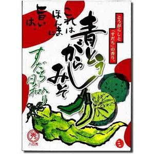 【八百秀】青とうがらし味噌 すだち入り 箱(袋入り) 250g【阿波の味】