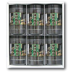 八百秀 青のり付味付海苔丸卓上8切56枚(全形7枚) 6本箱