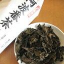 立石園 阿波番茶 100g【徳島県伝統的特産品】【安全安心徳島のお茶】