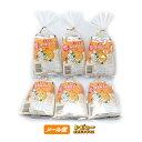 【淡路島産】玉ねぎスープ 袋(10入)×6袋【ゆうパケット】