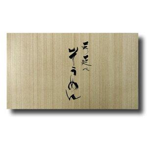 【八百秀】半田手延べ素麺【3kg化粧箱入】【(125g3束)8袋】(中太)【阿波の味 半田そうめん】