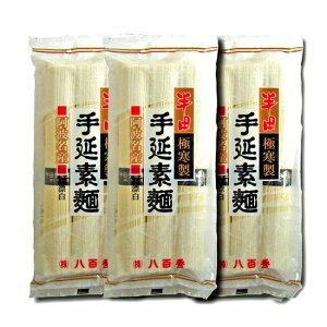 【阿波の逸品】八百秀 半田手延べ素麺 900g(100g3束×3袋)(中太)
