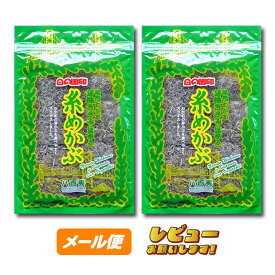 糸めかぶ(昆布入) 80g×2袋【ゆうメール500】