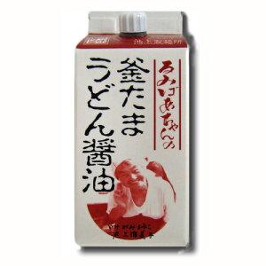 【讃岐】池上製麺所 るみばぁちゃんの釜たまうどん醤油 200ml