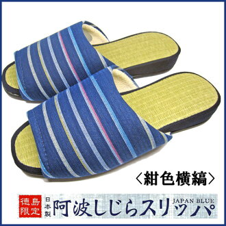 Awa しじら slippers large size
