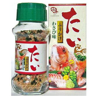 Sea bream sprinkled 85 g