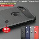 【強化ガラスフィルム付き】 iPhoneSE 第2世代 iPhone8 iPhone7 ケース iPhone12/12 Pro 12 mini TPU SE2 2020 6s iPh…
