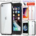 【強化ガラスフィルム付き】iPhoneSE 第2世代 iPhone8 iPhone7 ケース バンパー風 iPhone6s iPhone11 11Pro XR XS X T…