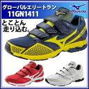 MIZUNO (ミズノ) 11GN1411 野球 シューズ 11GN1411 グローバルエリートラン トレーニングシューズ 軽量 トレシュー ベ…