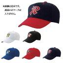 REWARD(レワード) 野球 キャップ CP-19 六方型オールメッシュキャップ カール芯 六方 【キッズサイズ対応】