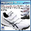 asics (アシックス) 野球 トレーニングシューズ SFT143 PRESPEED TR プレスピード TR 軽量性 フィット性 グリップ性 パイパフォーマ...