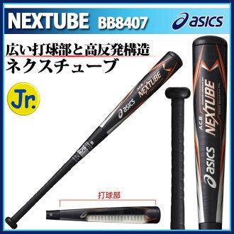 供asics(亚瑟士)棒球球棒BB8407 NEXTUBE NCXX管子軟式用FRP制造球棒高反论结构最高层中间平衡80cm 600g平均黑色少年使用的少年棒球