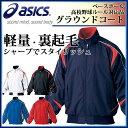 アシックス (asics) グラウンドコート BAG005野球 グランドコート・Vジャン