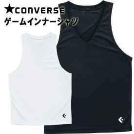 コンバース バスケットボールインナーシャツ タンクトップ ゲームインナーシャツ トレーニングウエア CB251703 converse