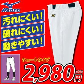 ミズノ ユニフォームパンツ 12JD6F64 練習着 野球 ショート MIZUNO